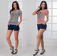 Костюм двойка футболка в полоску + шорты с разрезами .03220 (НАТ)