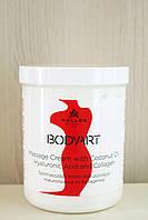 Крем для массажа тела Kallos bodyart с кокосовым маслом, гиалуроновой кислотой и коллагеном     1000 мл.