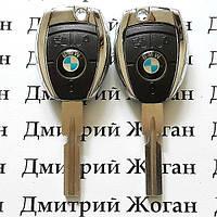 Корпус ключа для BMW (БМВ), лезвие HU58