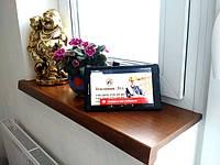 Монолитные деревянные ДСП подоконники Werzalit (Верзалит) уже в продаже в компании Тепловик