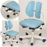 Кресло Ортопедическое EC 104-1 синее
