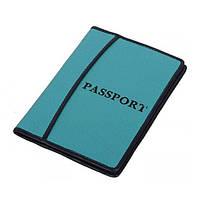 Обложка для паспорта кожаная Vip Collection 1002T Бирюзовая
