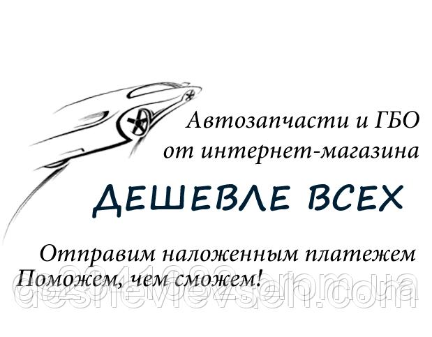 Шкив ТАВРИЯ коленвала (под ремень генератора), 245.1005060 (Мелитополь)