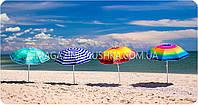Зонт пляжный (диаметр - 1.8 м) - 4 вида