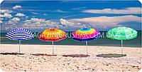 Зонт пляжный (диаметр - 2.0 м) - 4 вида