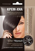 """Крем-Хна в готовом виде """"Черный"""" с репейным маслом. 50 мл. FITOкосметик."""