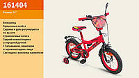 "Велосипед 2-х колес 14'' 161404 ""Ninjaga"" со звонком, зеркалом***"