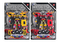 Детская интерактивная игрушка Трансформер-машинка Tongde 558949 R/2498 KHT/01-7