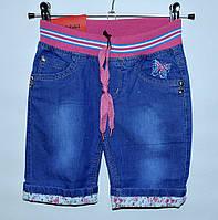 Шорти джинсові для дівчинки 3-8 років Merkiato Butterfly