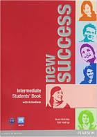 New Success Intermediate Students' Book & Active Book Pack (учебник/підручник)