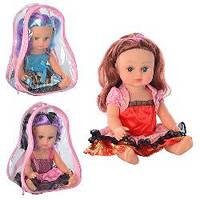 Кукла в сумке