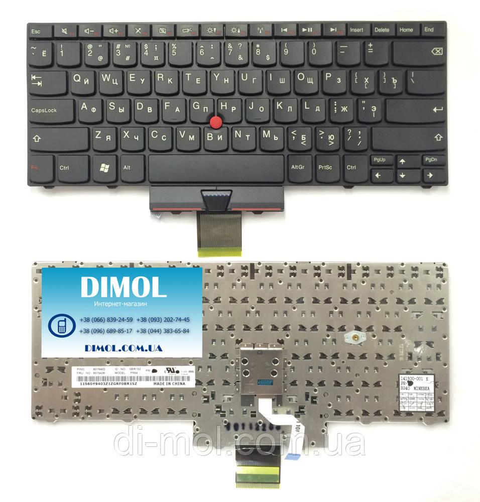 Оригинальная клавиатура для IBM Lenovo ThinkPad Edge 13, E30 black, ru