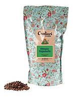Кофе в зернах Cagliari Арабика Эфиопия Йограчиф