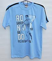 Футболка для мальчика 4-16 лет RONALDO голубая