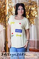 Женская футболка большого размера Kiss лимон