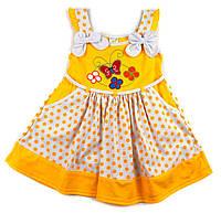 Платье летнее трикотажное для девочки 104р.