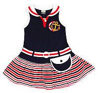 Платье летнее трикотажное для девочки 98р.