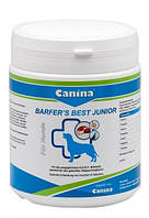 Canina Barfer's Best Junior Витаминно-минеральный комплекс для щенков и молодых собак при натуральном питании