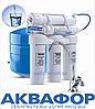 Осмос Аквафор ОСМО-50 исп.5