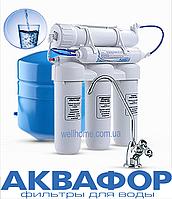 Осмос Аквафор ОСМО-50 исп.5, фото 1