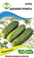 Семена огурца  0,5гр сорт Дальневосточный-6