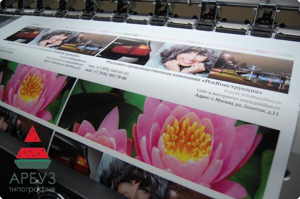 Печать плакатов А4 в Днепропетровске и Украине