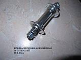 Передні Втулки в асортименті, фото 4