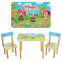 Детский стол + 2 стула lalaloopsy 501