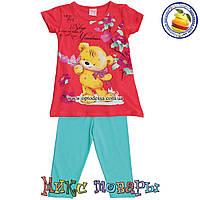 Детский летний костюм кораллового цвета для девочки от 2 до 5 лет (4357-1), фото 1