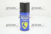 ВД NANOPROTEC Супер изолятор  (210)