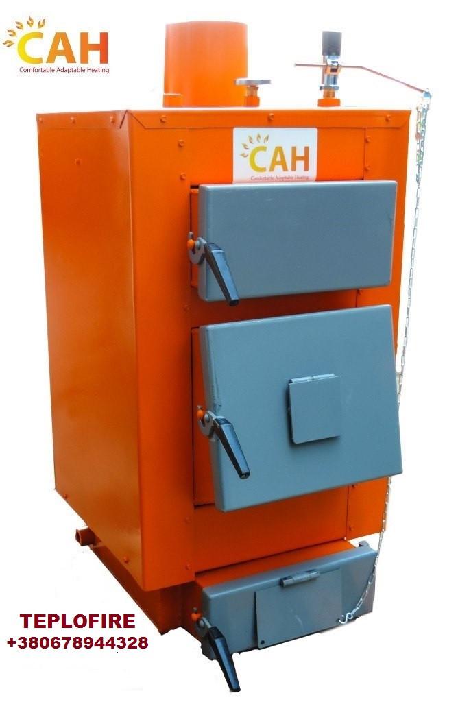 Котёл угольный и дровяной длительного горения САН Эко-У 10 кВт (толщина стали 4мм)