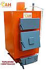 Твердотопливный котел длительного горения САН Эко-У мощностью 13 кВт (толщина стали 4мм)