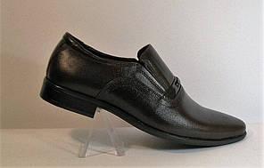 Туфли мужские классическе кожа