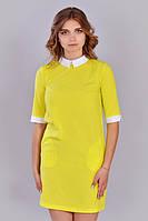 Женское летнее платье лимонного цвета с белым воротником