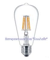 Филаментная светодиодная лампа PHILIPS LED Fila 7.5-70W E27 WW ST64 ND (Китай), фото 1