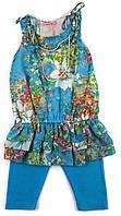 Костюм для девочки с шифоновой блузой 122р.