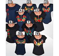 Женская вышитая блузка черная/синяя, вискоза, р.р.42-60