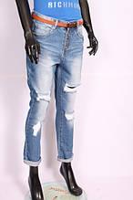 Женские джинсы бойфренды(boyfriends) и с заниженой матней