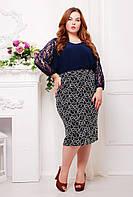 Классическая прямая юбка из гипюра с контрастым рисунком длиной ниже колена большого размера 54-60, фото 1