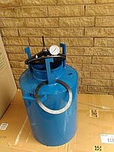 Автоклав для домашнего консервирования на 14 литровых банок пр - во Харьк ов ., фото 3