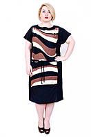 Платье большого размера бабочка волна (3 цвета)