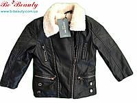 Куртка унисекс кожзам детская одежда от 1 до 14 лет