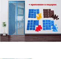 Антимоскитная шторка на магнитах 210х110 см голубая + крепления для всех типов дверей