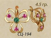 Стильные золотые женские серьги 585 пробы в форме цветка с цветными камнями