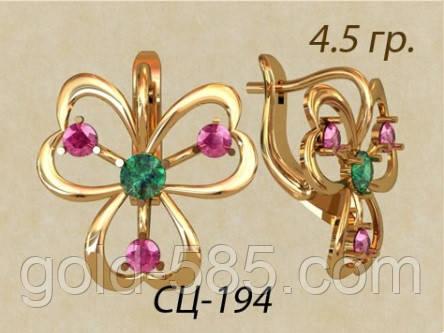 Стильные золотые женские серьги 585 пробы в форме цветка с цветными камнями  - Мастерская ювелирных украшений 50941c0c214