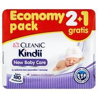 Влажные салфетки для детей Cleanic Kindii New Baby Care Sensitive 3*60 шт.
