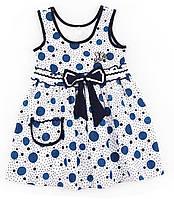 Платье летнее трикотажное для девочки 116р.