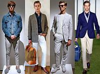 Одежа мужская