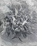 Библия в гравюрах Гюстава Доре, фото 2