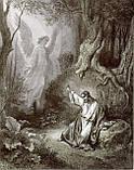 Библия в гравюрах Гюстава Доре, фото 3